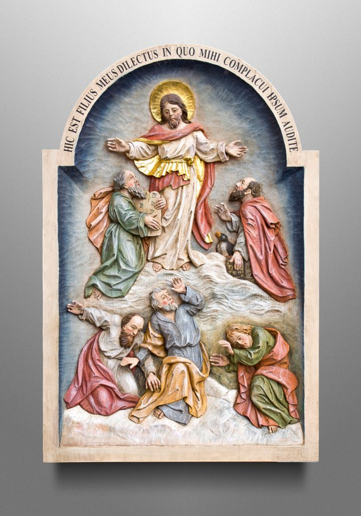 Transfiguration of Jesus, High school in Giffnock (United Kingdom)